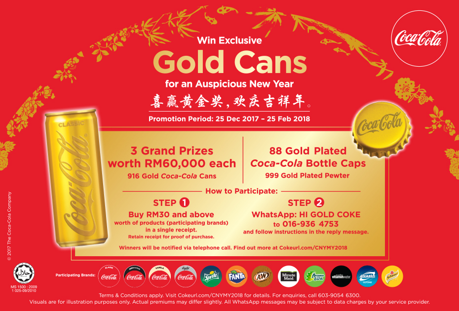Coca Cola - Win RM60,000 with just RM30!