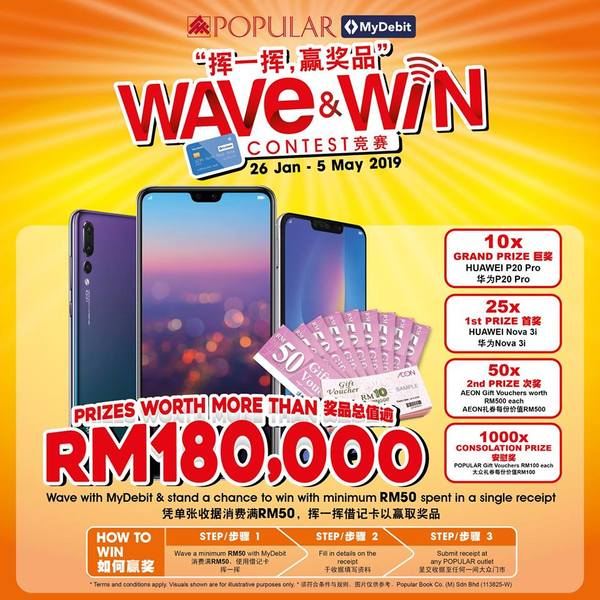 popular-wave-and-win-contest