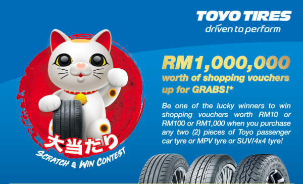 TOYO TIRES Scratch & Win Contest