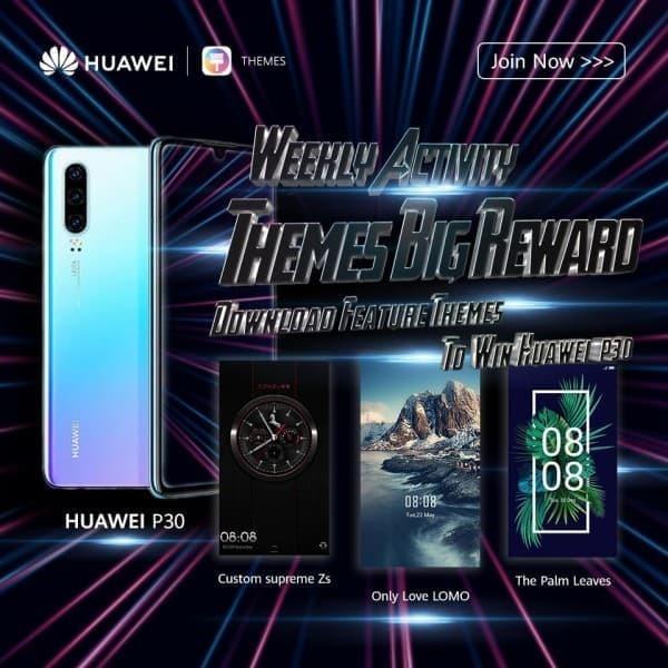 huawei-themes-big-reward-contest