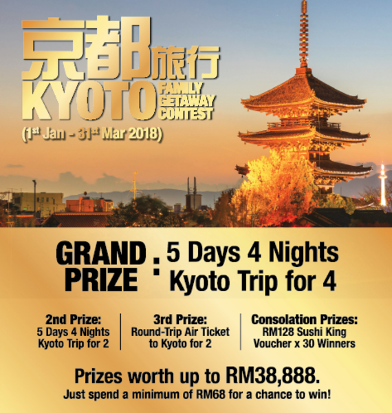 Spend RM68, Win Trip to Tokyo!