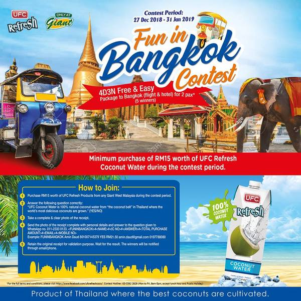fun-in-bangkok-contest