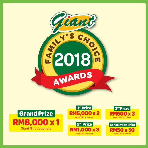 Giant Family's Choice 2018 Awards