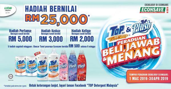 peraduan-beli-jawap-menang-top-turbo-clean-top-plush