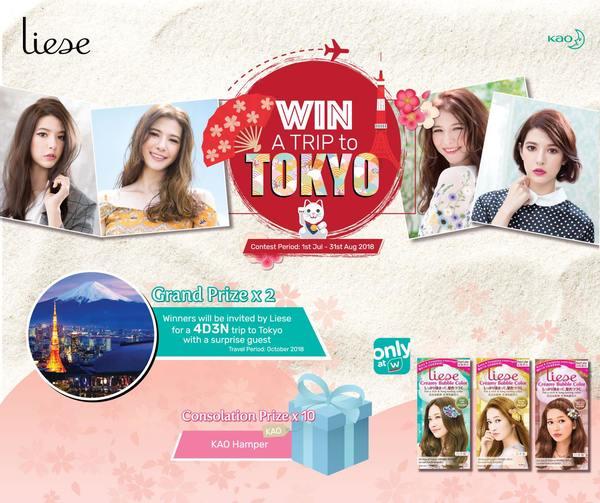 liese-win-a-trip-to-tokyo