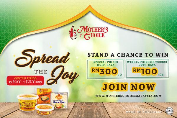 mother-s-choice-spread-the-joy-contest