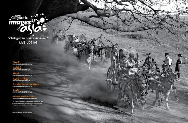 Images of Asia Photography Contest