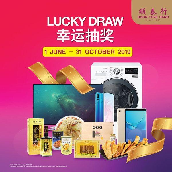soon-thye-hang-54th-anniversary-lucky-draw