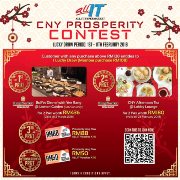 All IT Hypermarket CNY Prosperity Contest