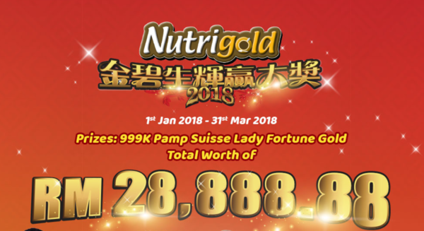 Nutrigold Win Gold