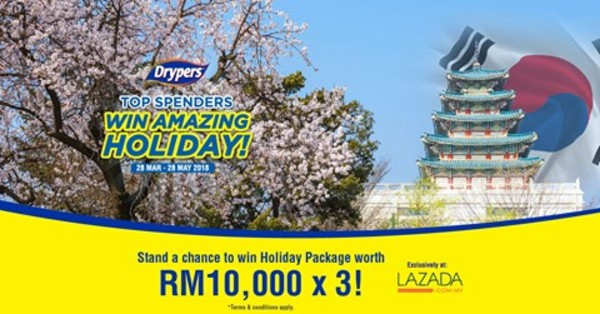 Lazada Drypers Top Spender Contest