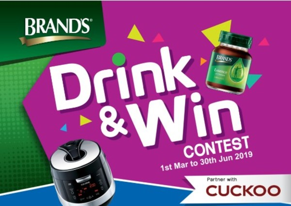 brands-drink-and-win-cuckoo-contest