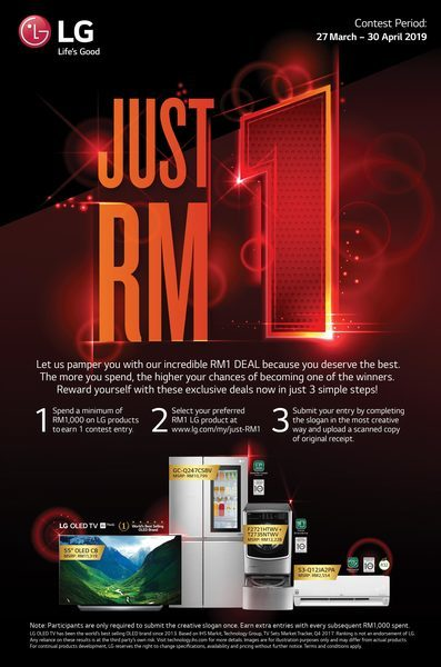 lg-just-rm1-contest