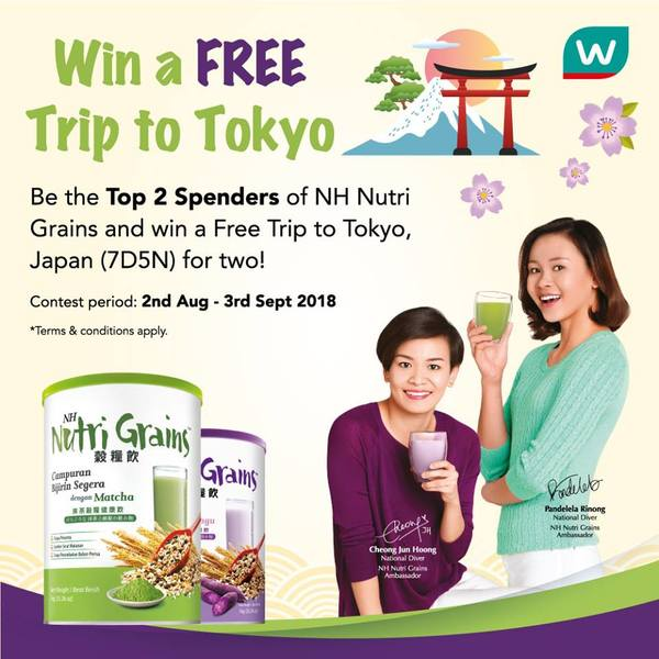 win-a-free-trip-to-tokyo