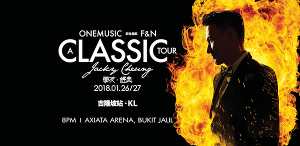 win-tickets-for-jacky-cheung-a-classic-tour-kuala-lumpur