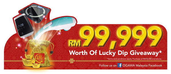 Ogawa RM99,999 Worth of Lucky Dip Giveaway
