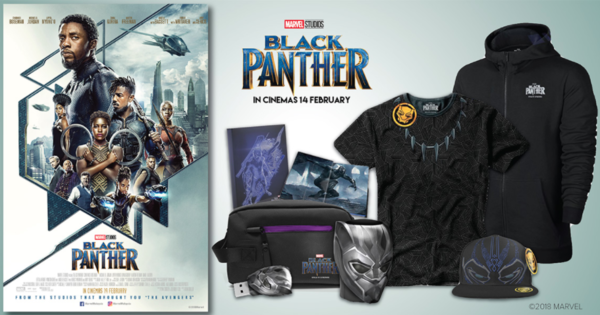GSCinema Black Panther Question and Answer Contest