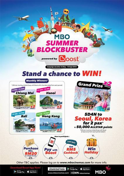 MBO Summer Blockbuster with Boost