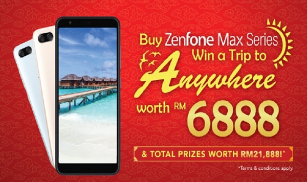 CNY Buy Max AND Win!