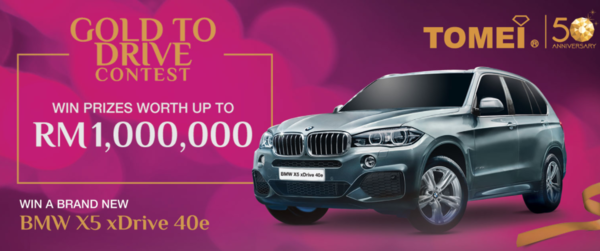 Tomei Gold To Drive Contest