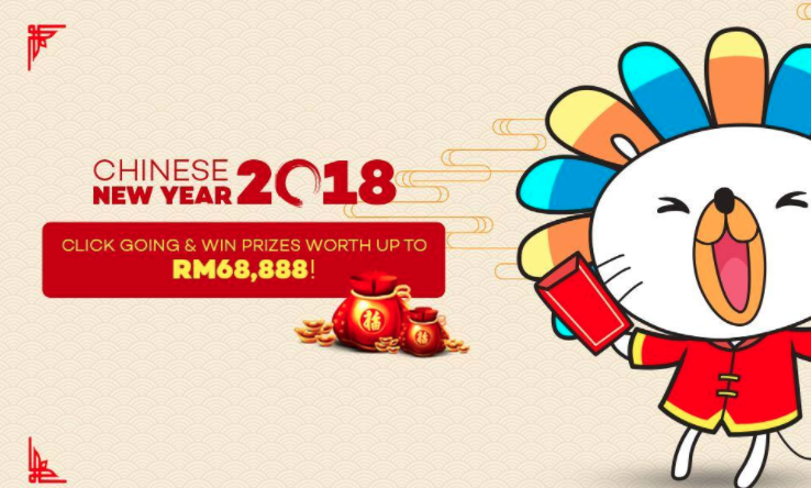 Lazada Chinese New Year 2018 Sales Contest