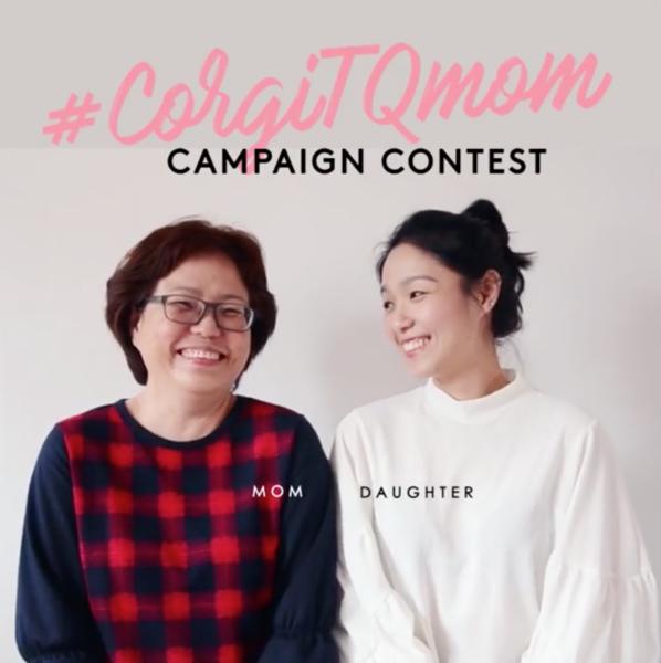 CorgiTQmom Campaign Contest