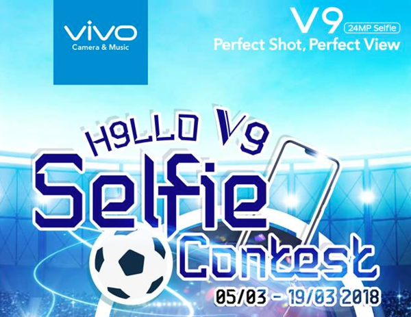 Vivo V9 Selfie Contest