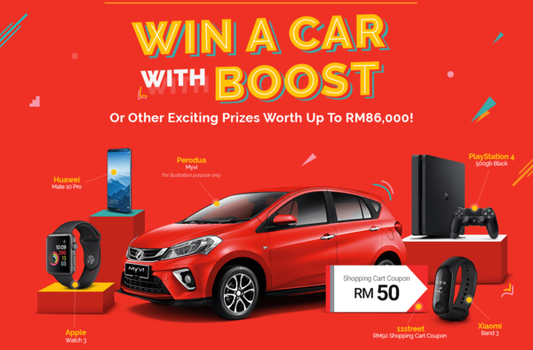 Win a car with BOOST x 11street