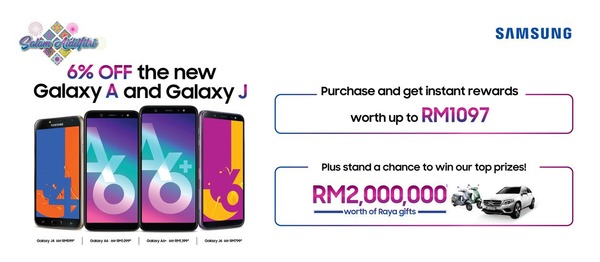 Harvey Norman Samsung Raya Promo Contest