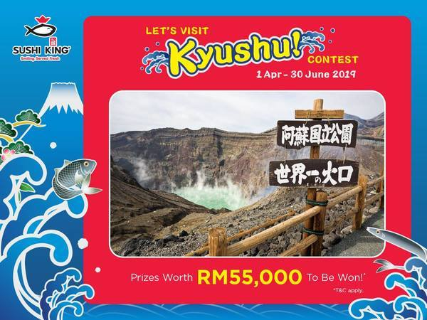 sushi-king-let-s-visit-kyushu-contest