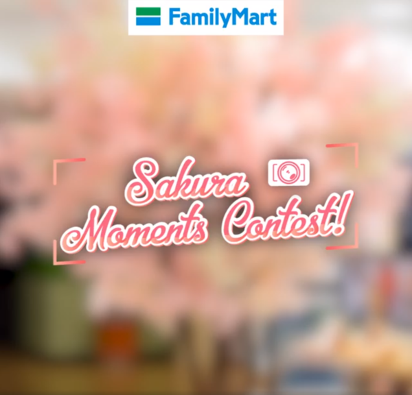 FamilyMart Sakura Moments Contest