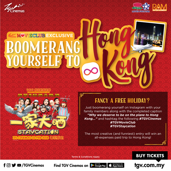 Boomerang yourself to Hong Kong