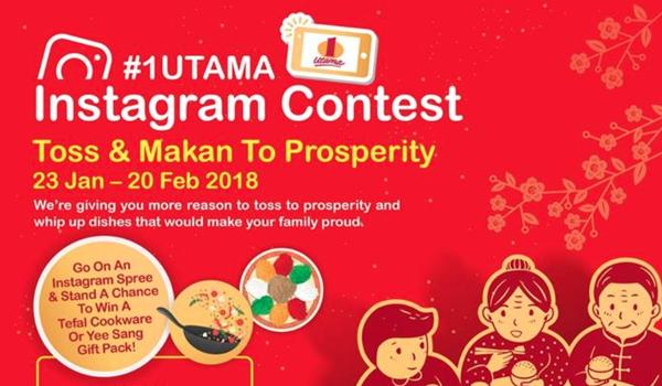 1Utama CNY Instagram Contest