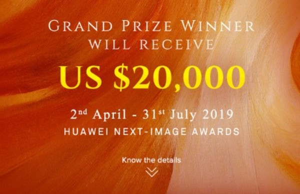 huawei-next-image-awards